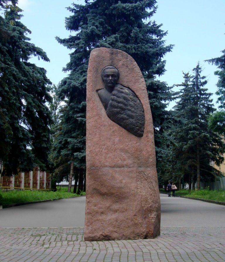 Нальчик. Памятник М.Ю. Лермонтову, Нальчик