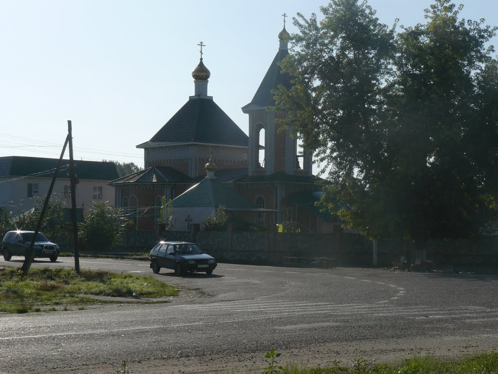 Храм Александра Невского, Терек