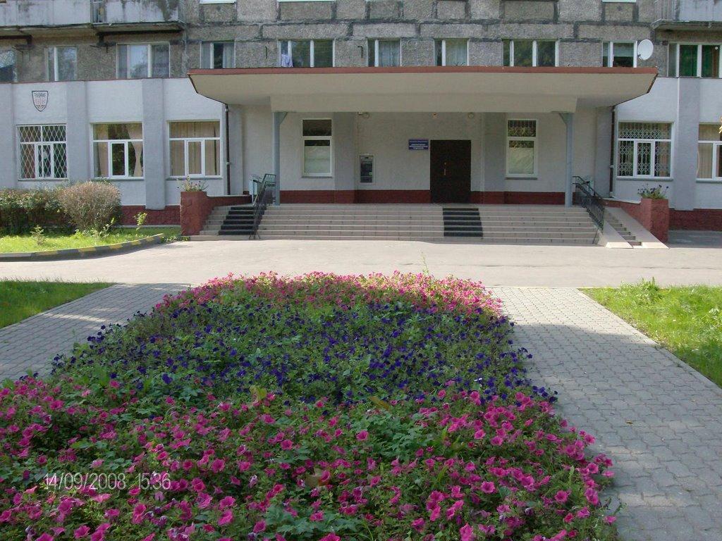 Гурьевск. Поликлиника, Гурьевск