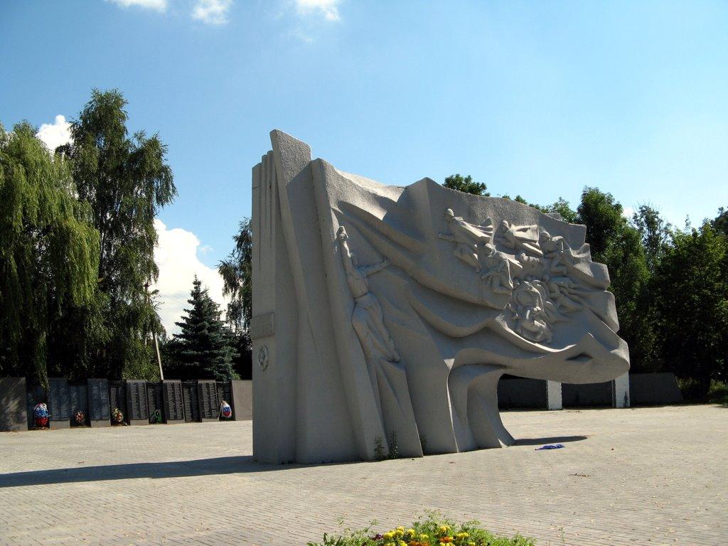 Memorial, Гурьевск