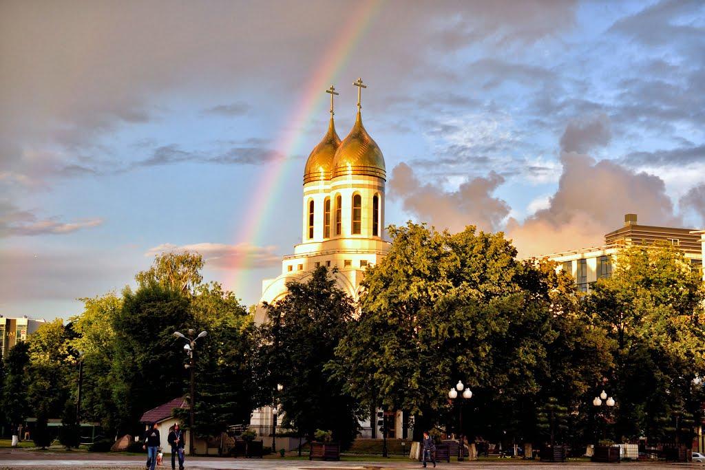 Радуга., Калининград