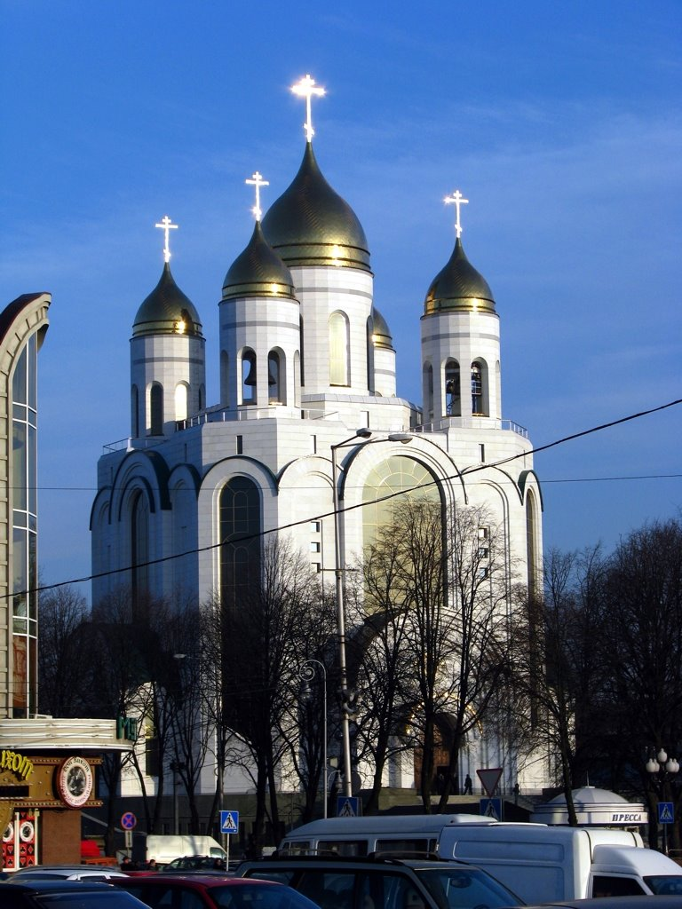 Cathedral of Christ the Saviour, Кенисберг