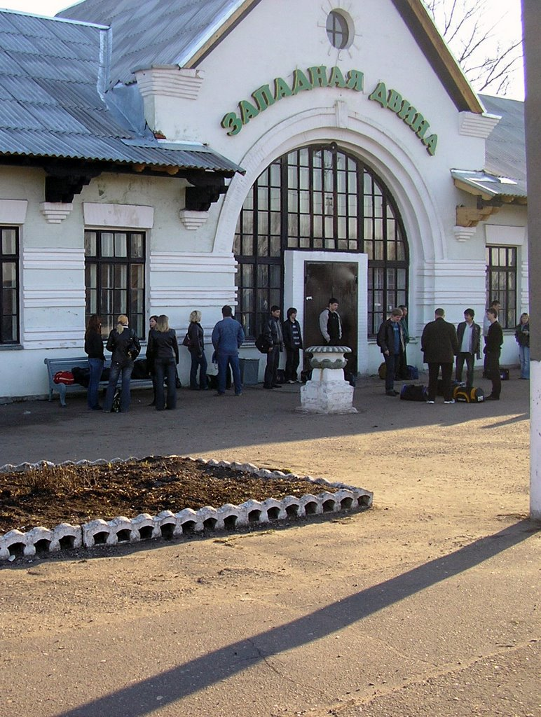 railway station, Западная Двина