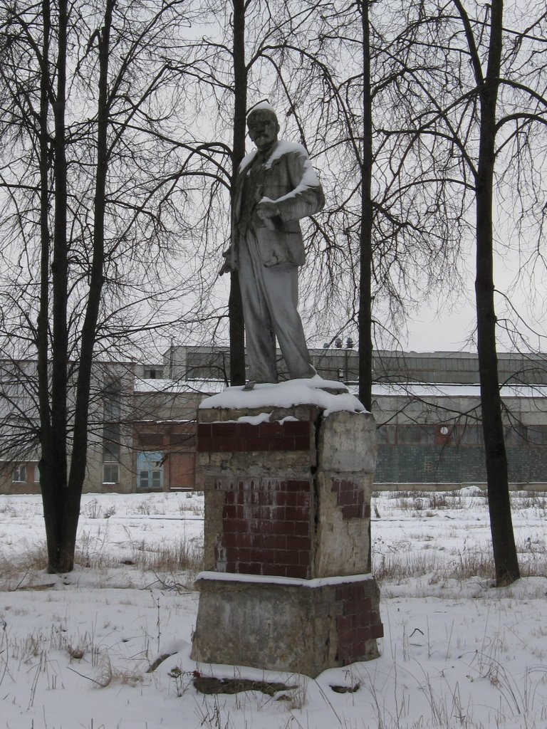 Ильич, Кондрово
