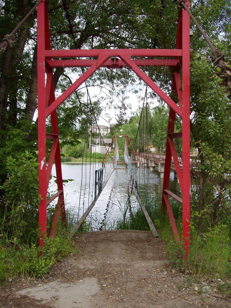 Подвестной мост, Кондрово