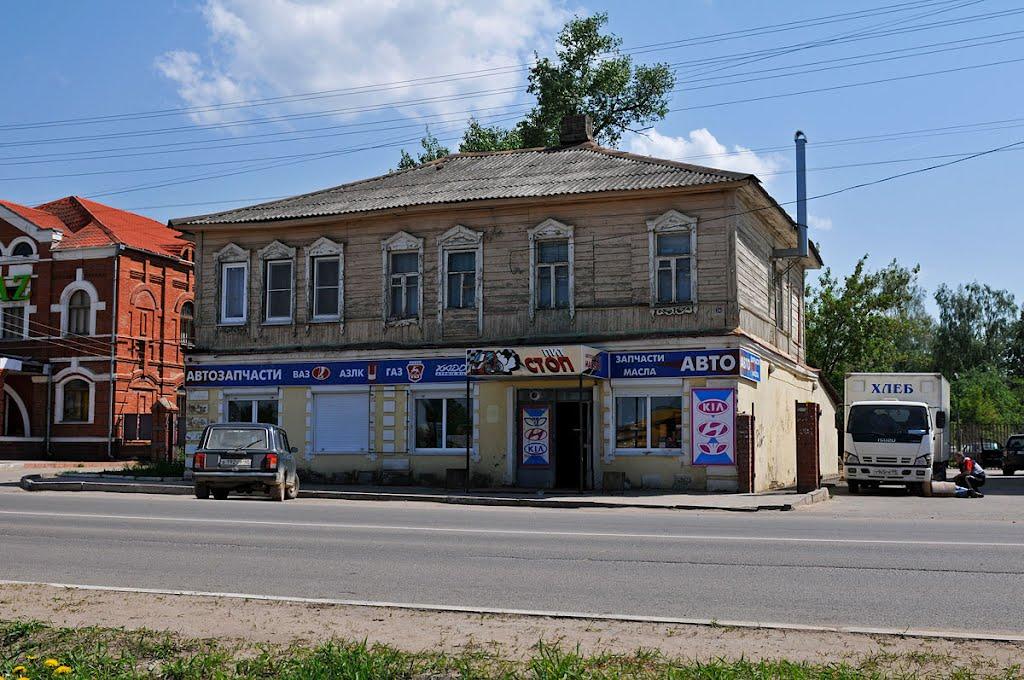 «Пит-Стоп», Малоярославец