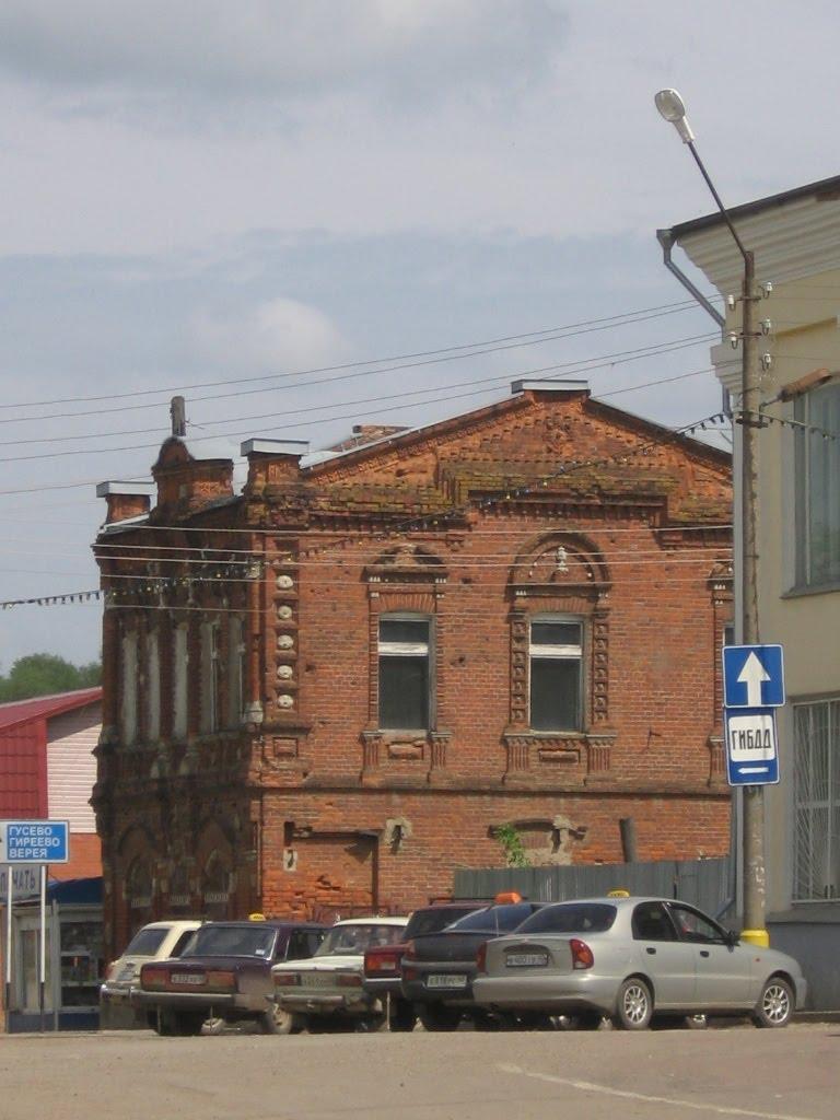 Center of Medyn, Медынь