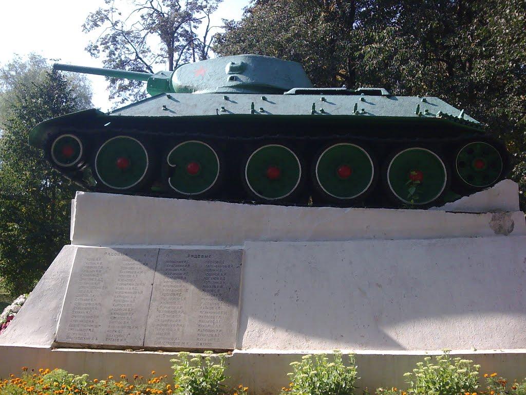 Т-34, Медынь