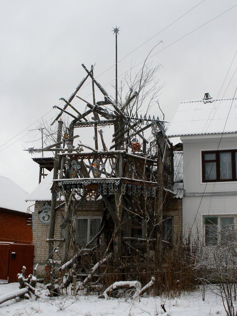 Странный дом, Таруса