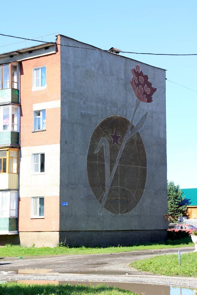 Красная гвоздика, Мильково