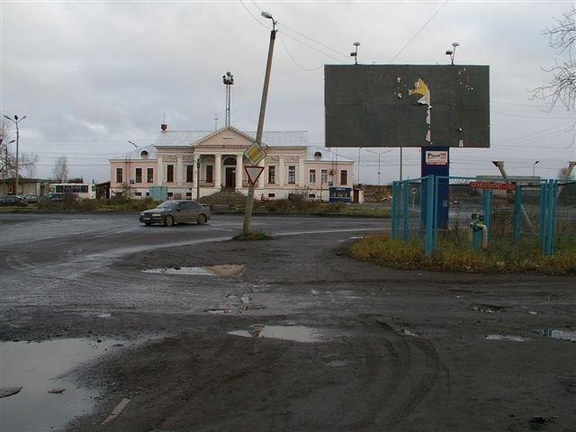 kontupohja   rautatie asema, Кондопога