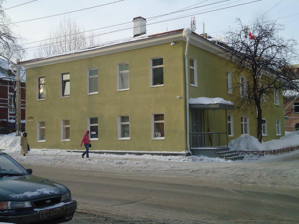 Здание министерства здравоохранения Карелии, Петрозаводск
