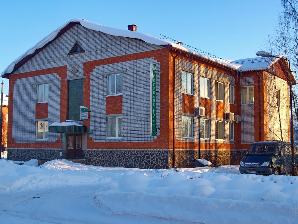 Ленина 72А, Сбербанк, Пудож