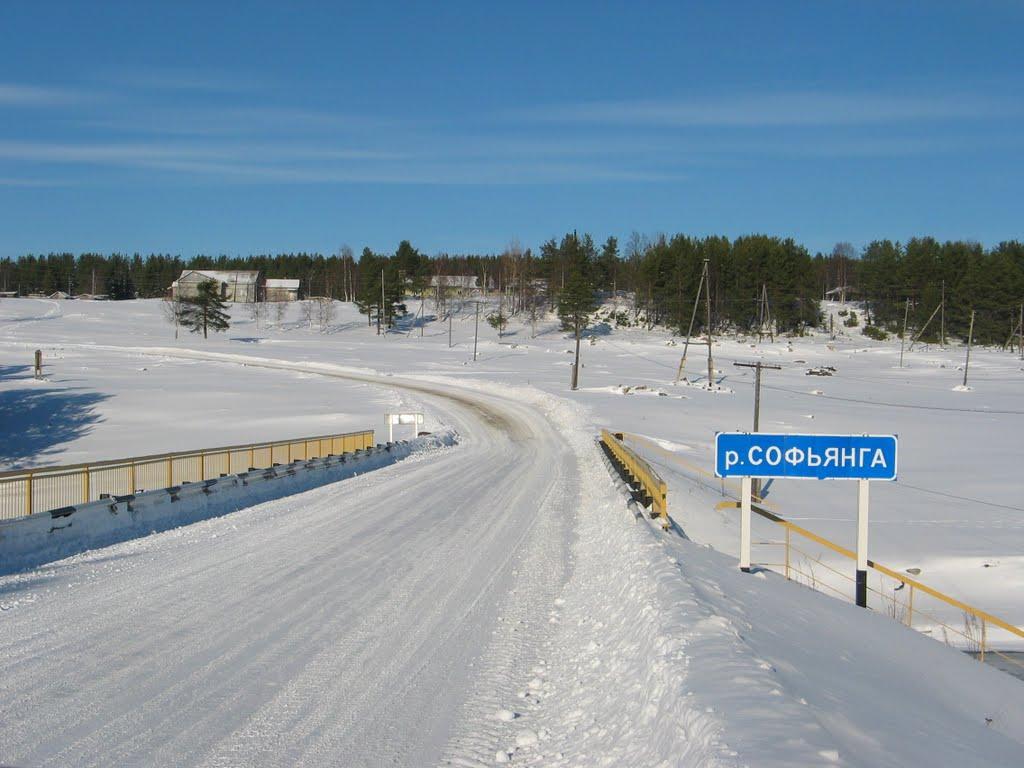 Road over strait between Topozero and Pjaozero, Софпорог
