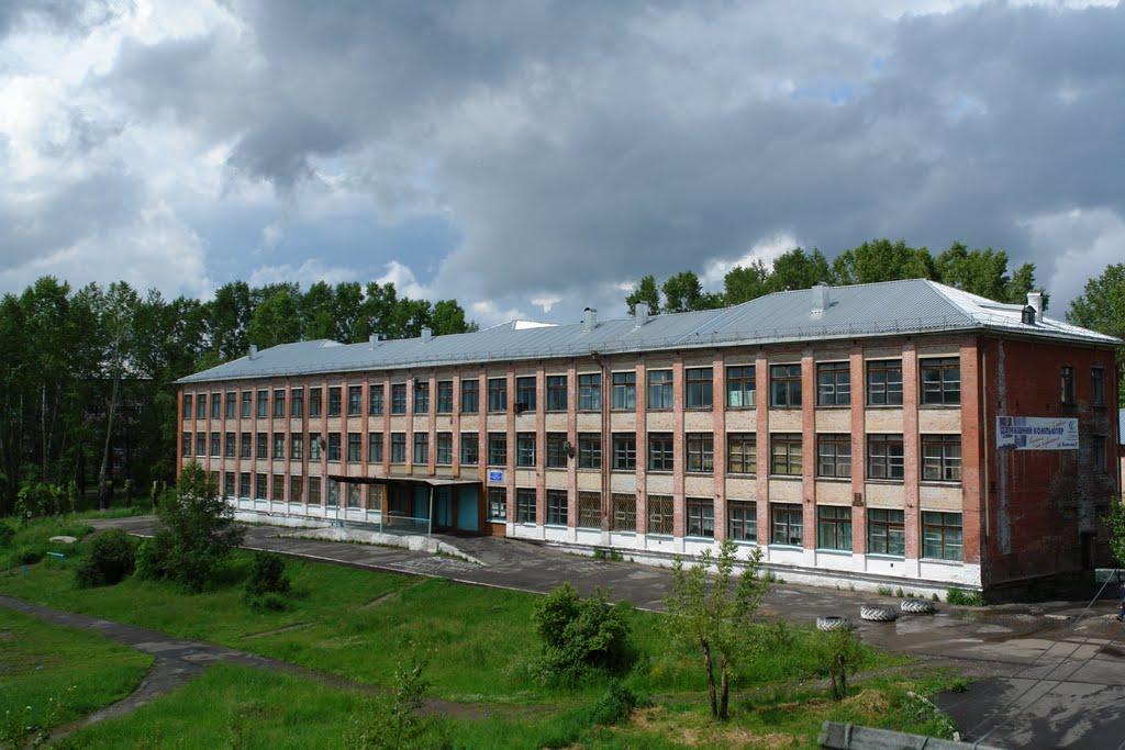 Школа 16 березовский кемеровской области официальный сайт