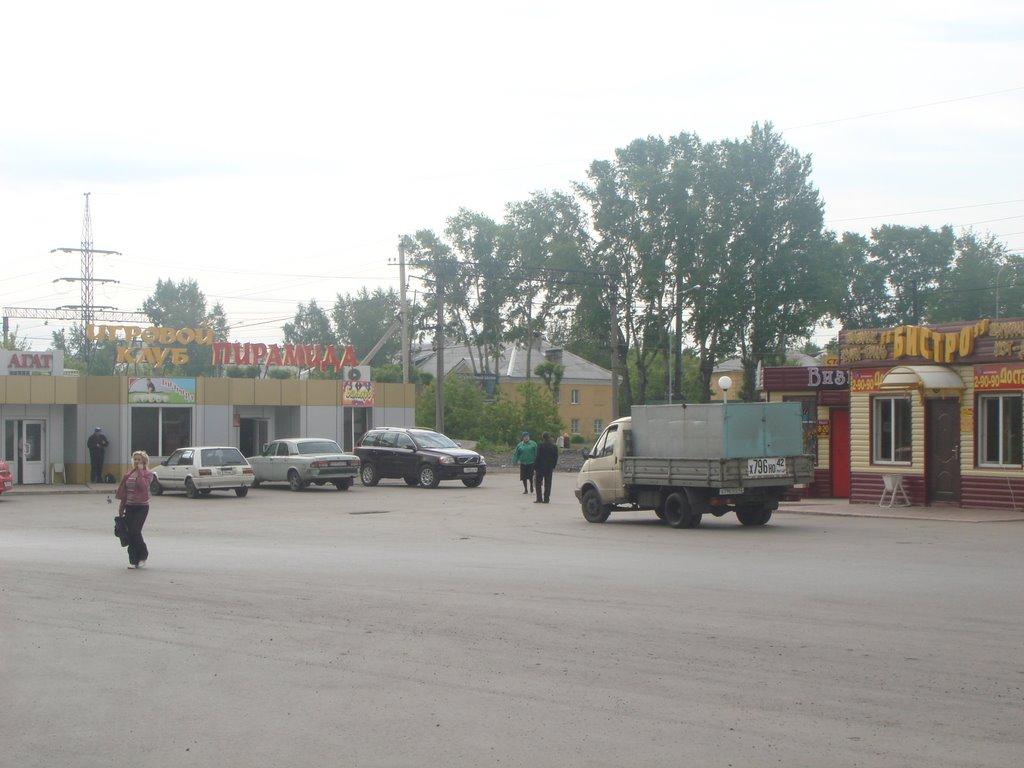 Томский переезд, Киселевск