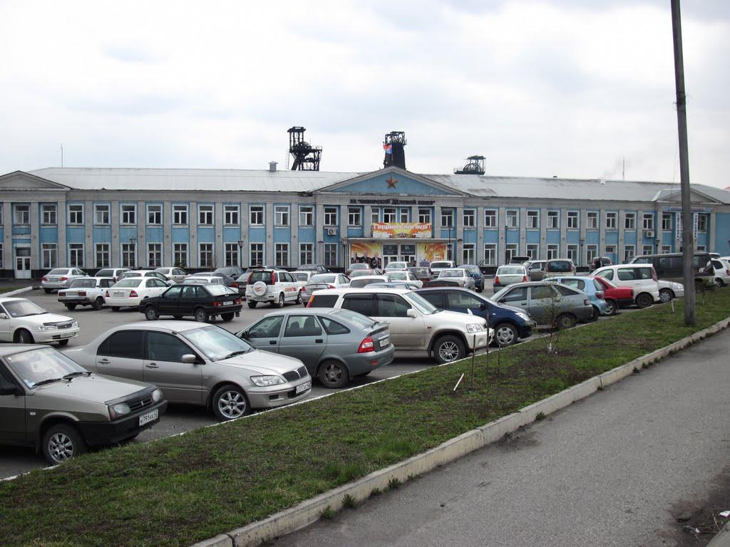 """Шахта """"Киселевская"""", Киселевск"""