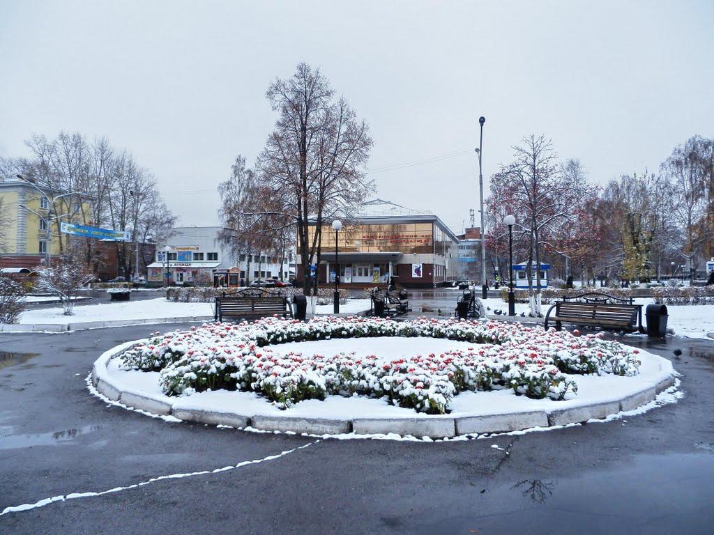Первый снег, Киселевск