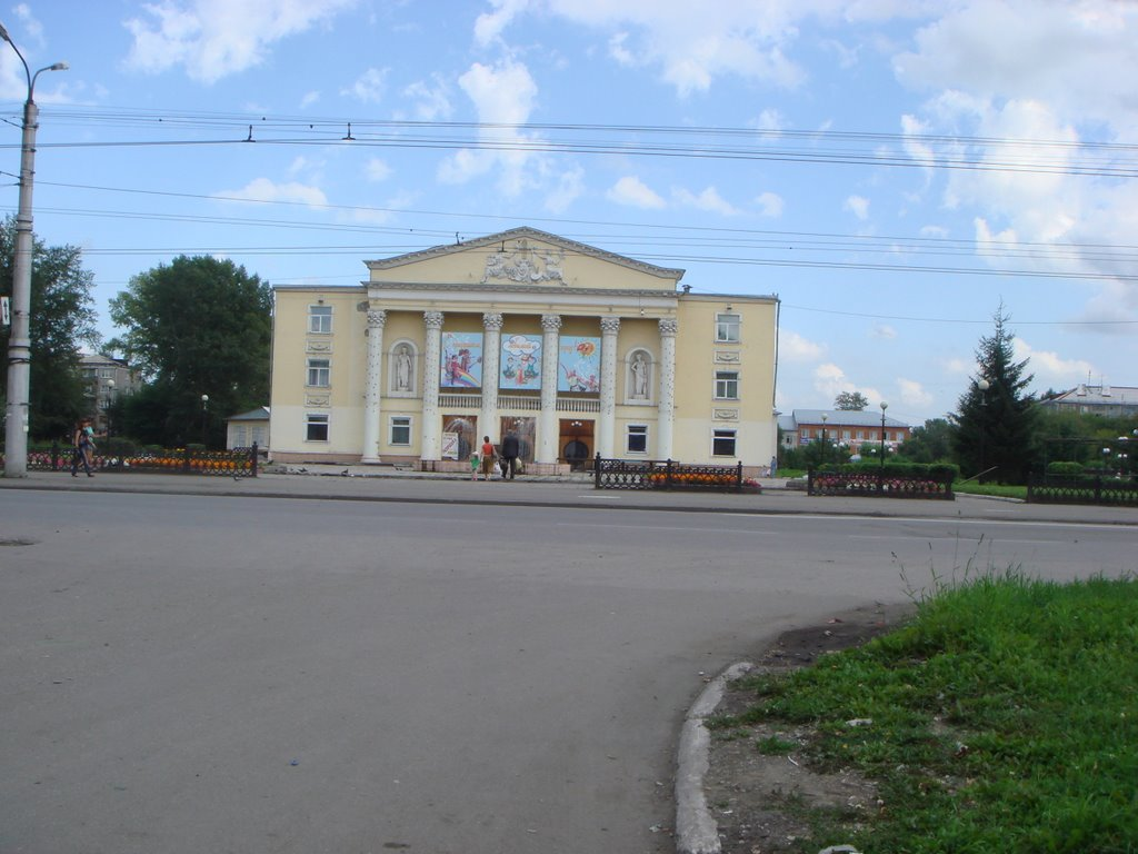 Вот..., Ленинск-Кузнецкий