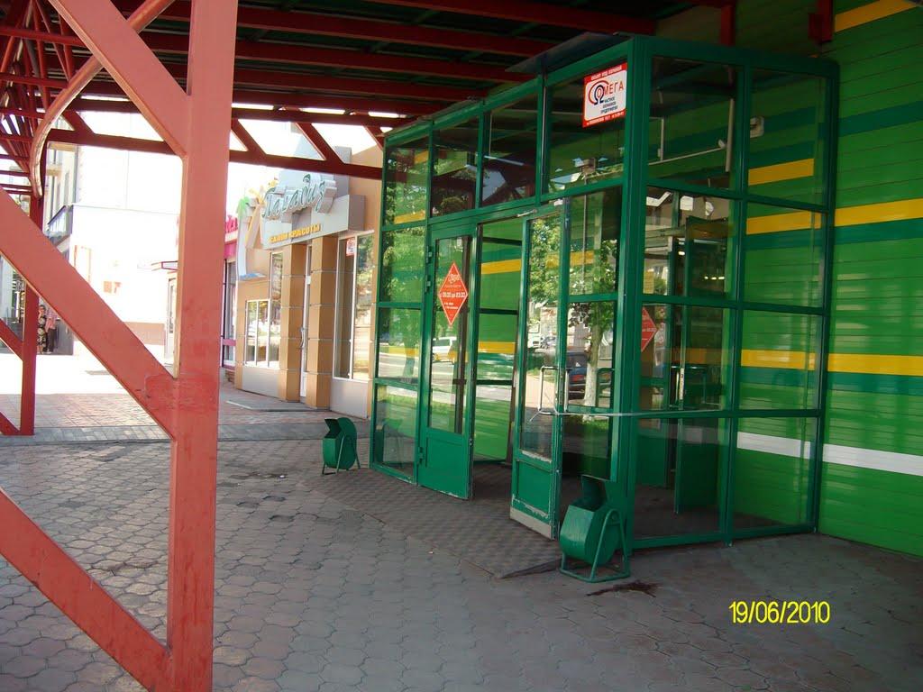 кора, Ленинск-Кузнецкий