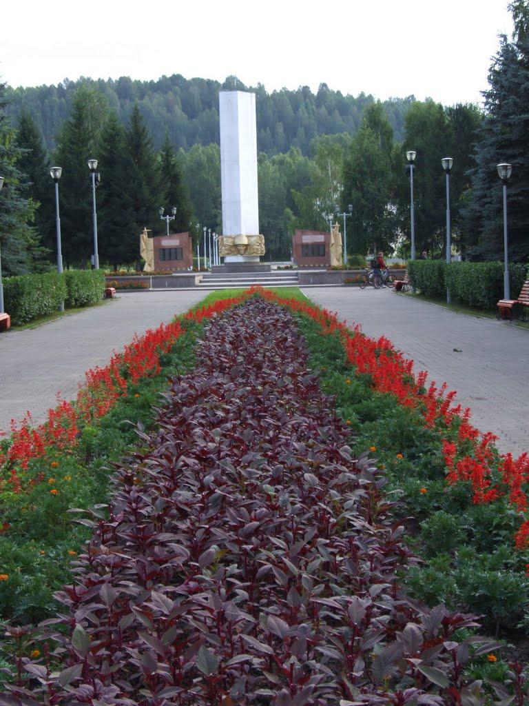 Аллея, Междуреченск
