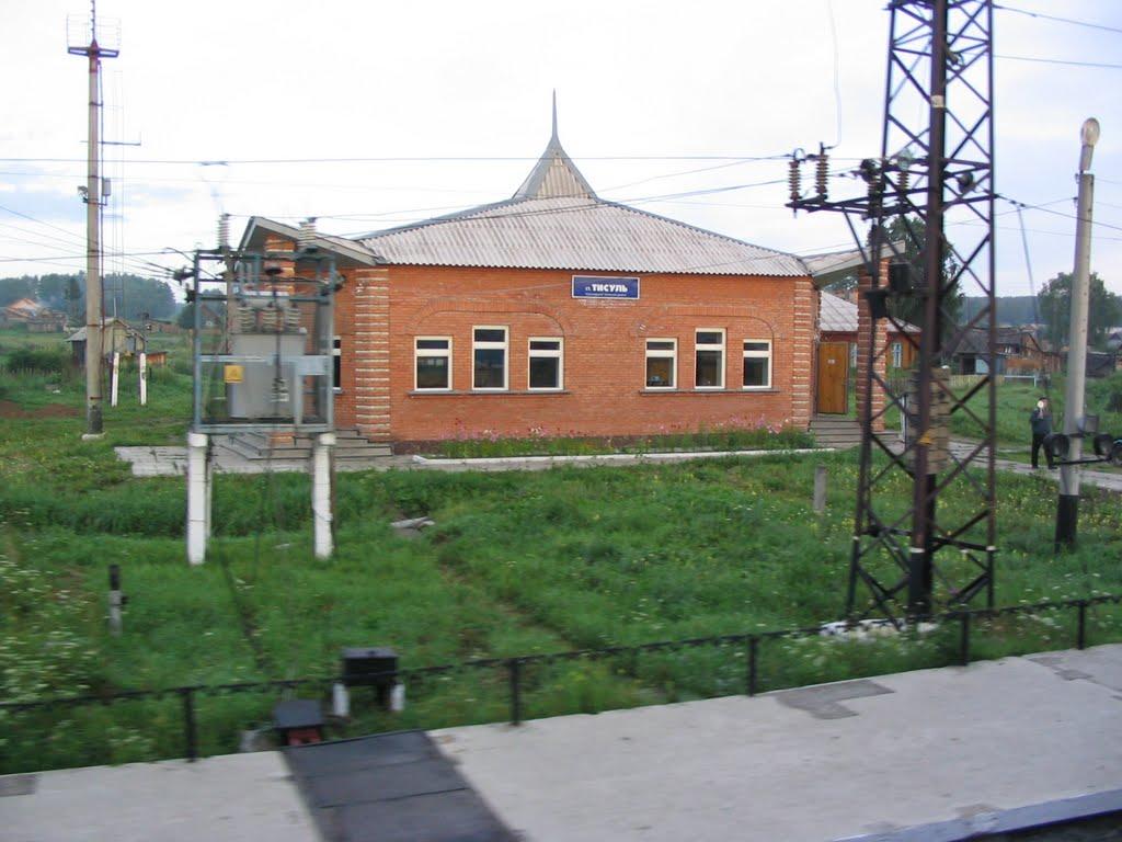 Станция Тисуль, Тисуль