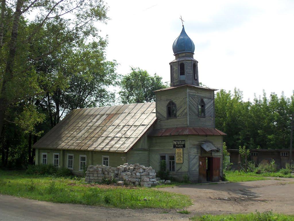 Магазин ритуальных товаров, Зуевка