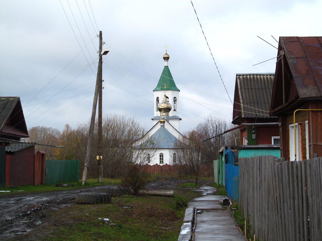 Ул.Островского, Зуевка