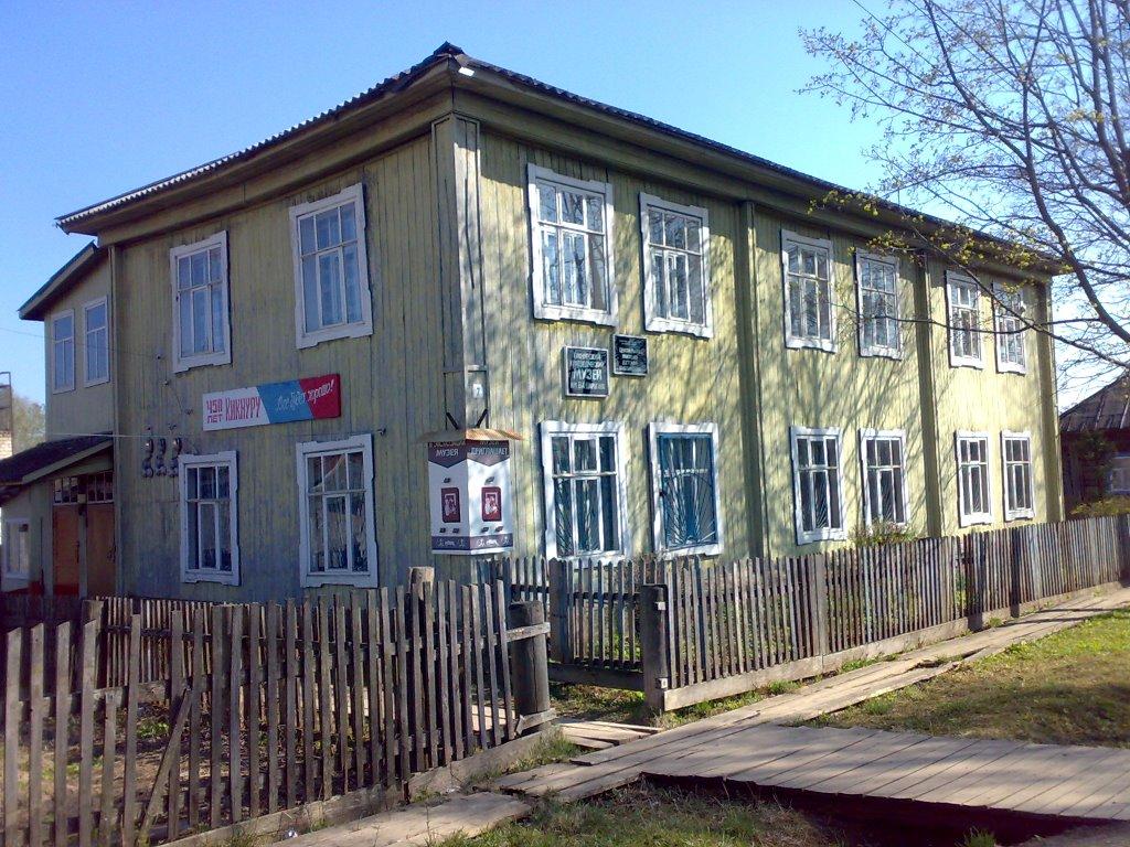 музей, Кикнур