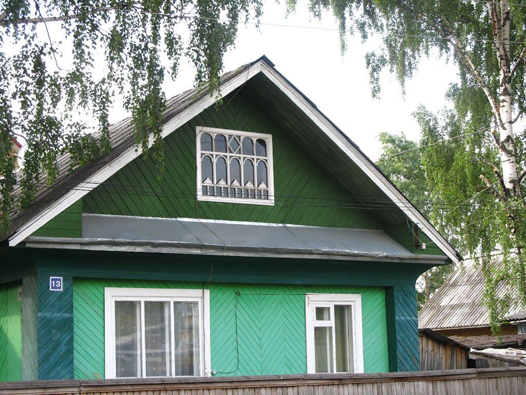 Дом №13, Луза
