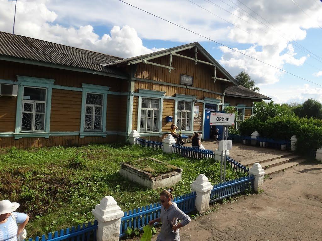 Станция Оричи, Оричи
