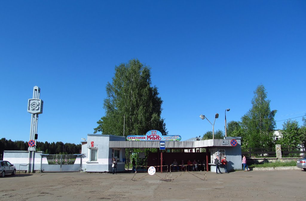 Ворота санатория Митино, Халтурин