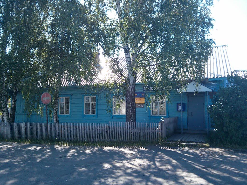 Почтовое отделение около вокзала, Юрья