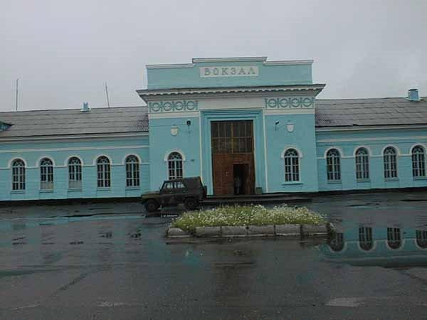 Вокзал, Верхняя Инта