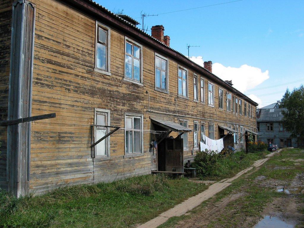 native home | дом родной, Визинга