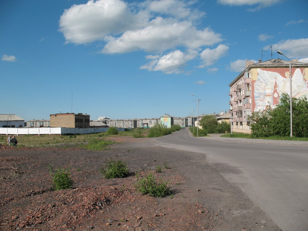 ул. Комарова, Воркута