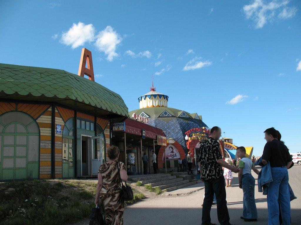 Остановка автобуса и торговый центр, Воркута