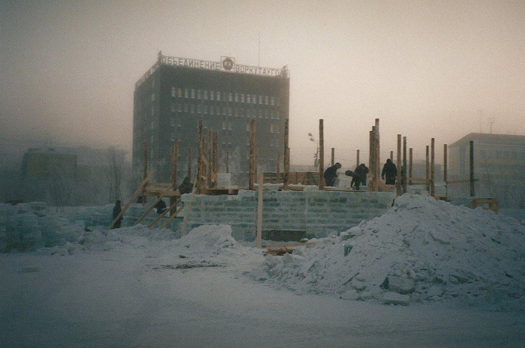 Vorkuta, Воркута