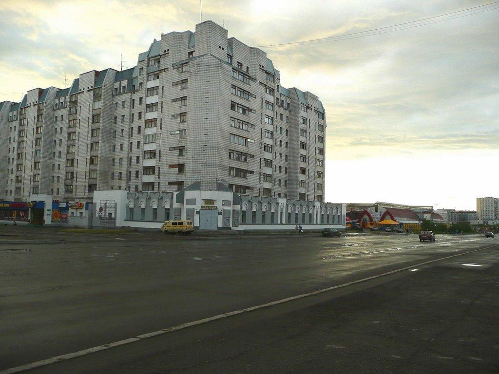 "Банк ""Город"", Воркута"