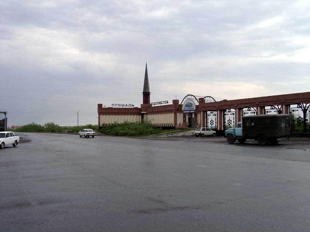 Воркута - площадь металлистов, Воркута