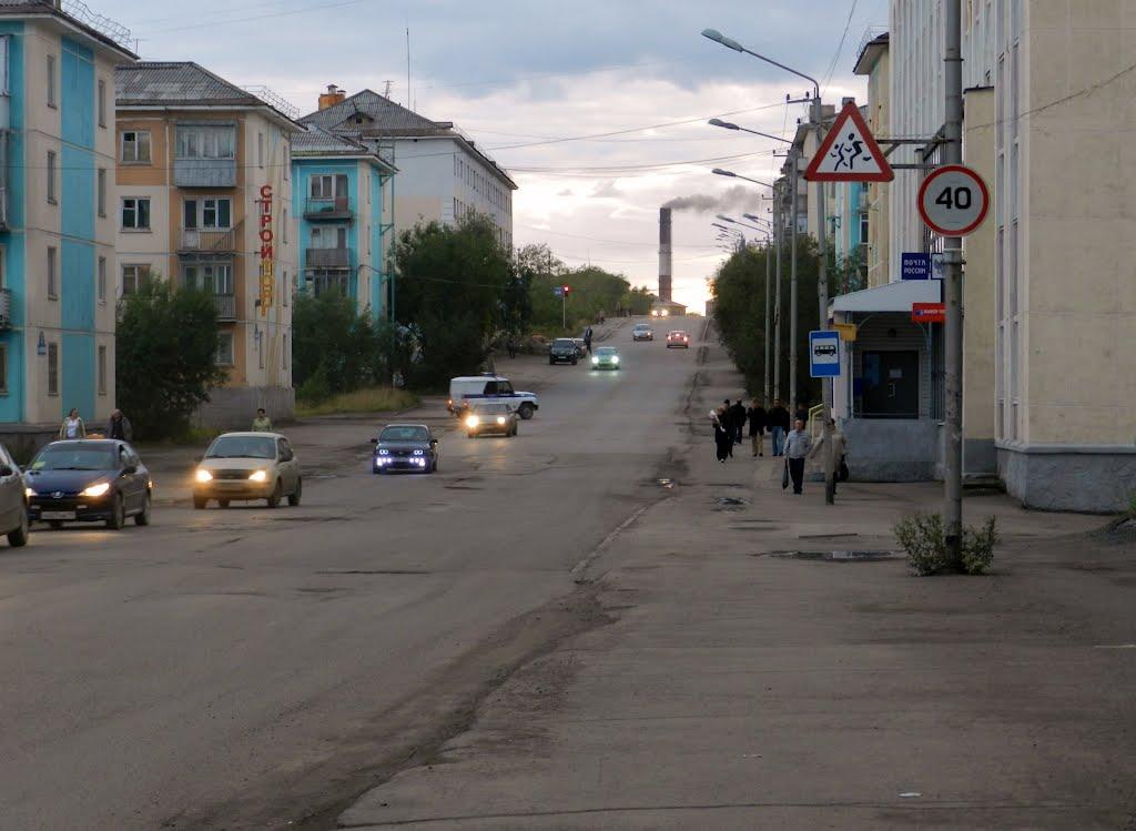 улица Ломоносова, Воркута