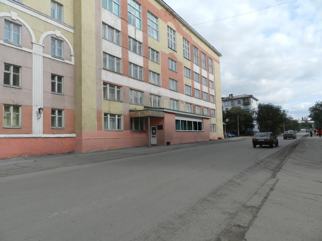 Горный институт, ул. Энгельса, Воркута
