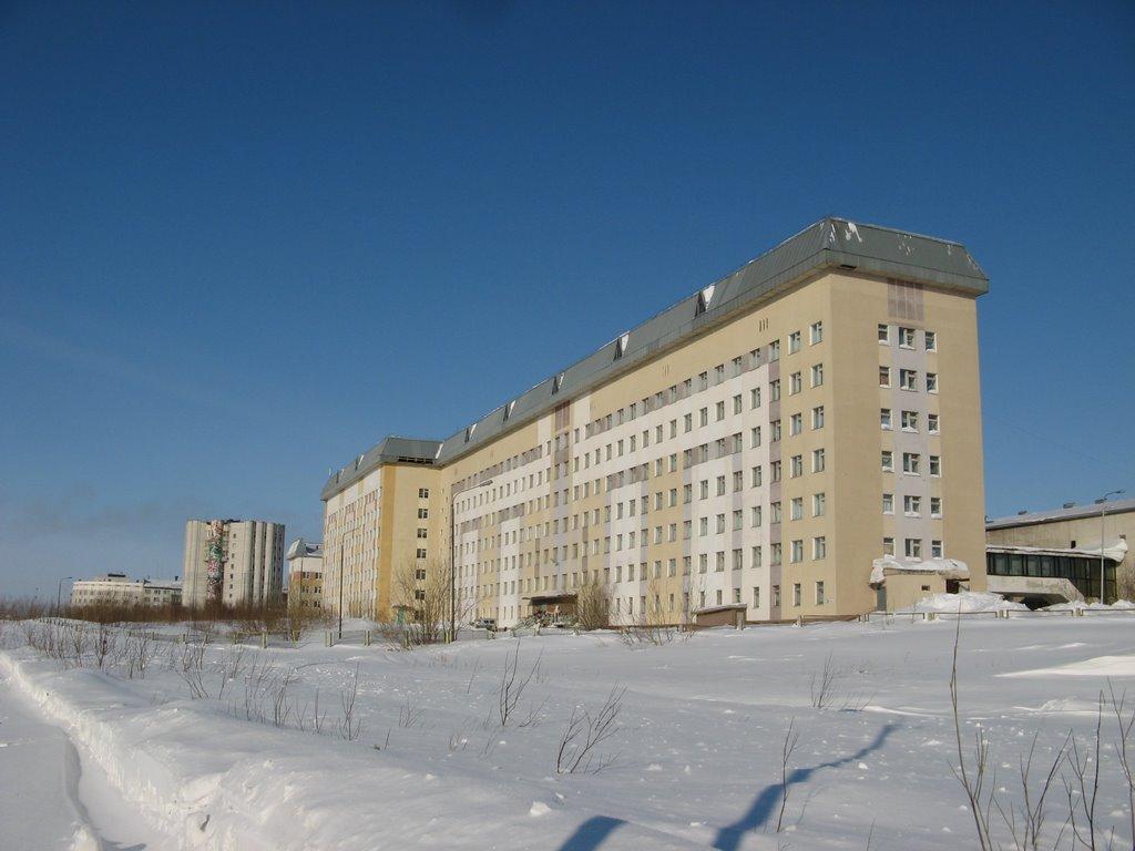 Вид на городскую больницу СМП (Look at city hospital), Воркута