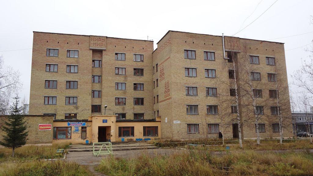 Общежитие №1, Вуктыл