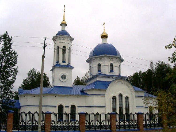 Церковь Иоанна Предтечи, Гешарт