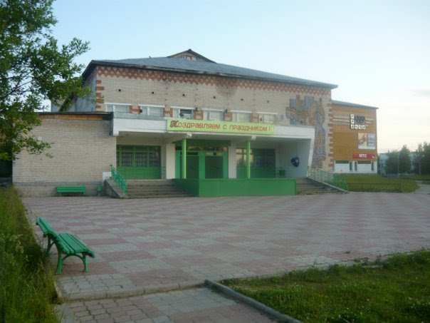 Дом Культуры пгт Жешарт, Гешарт