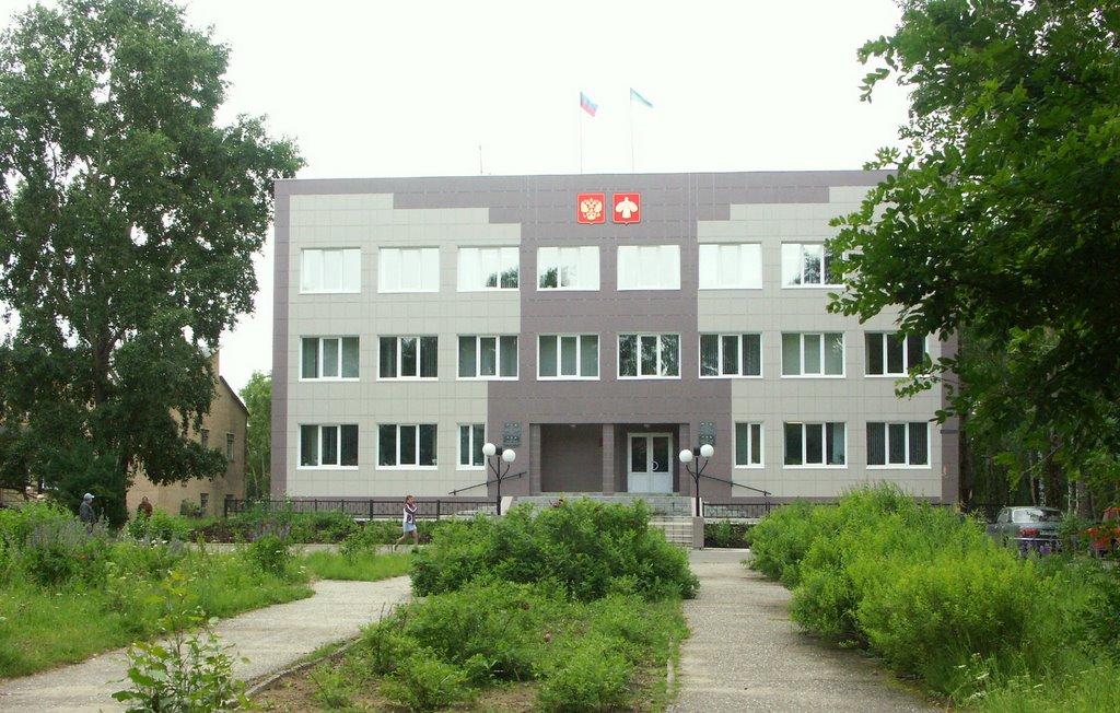 Районная администрация, Емва