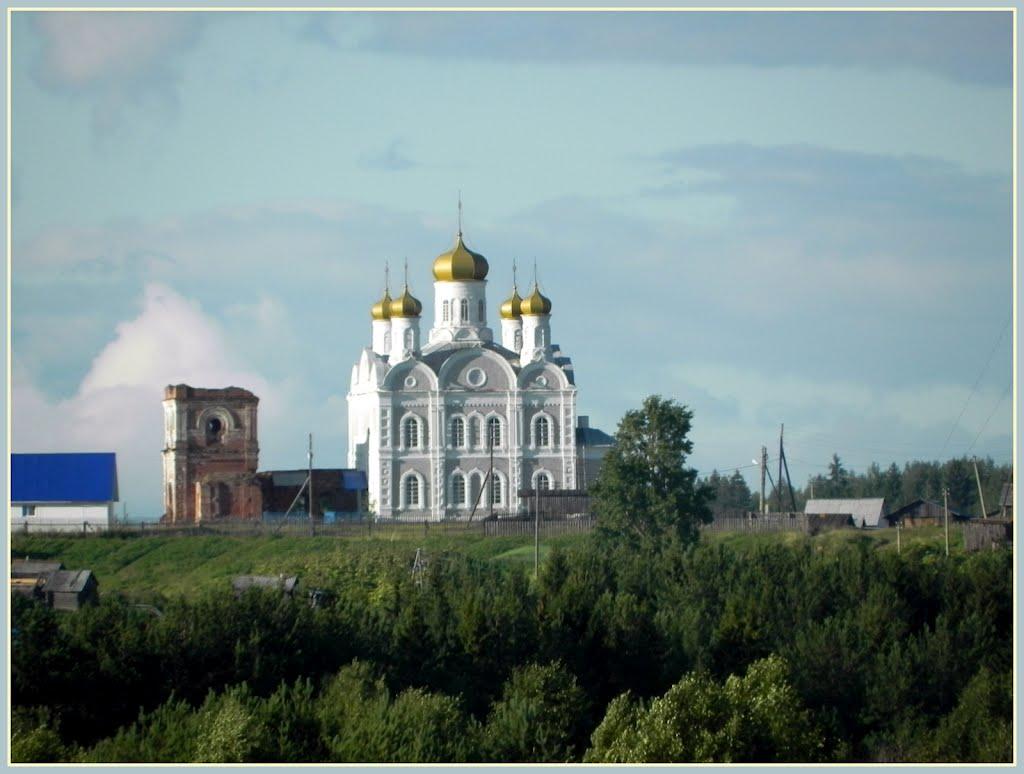 Вид из Койдина, Койгородок