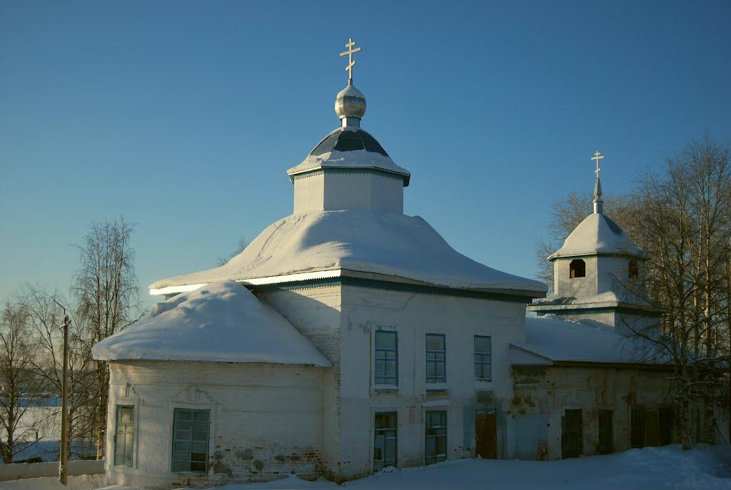 Церковь, Кослан