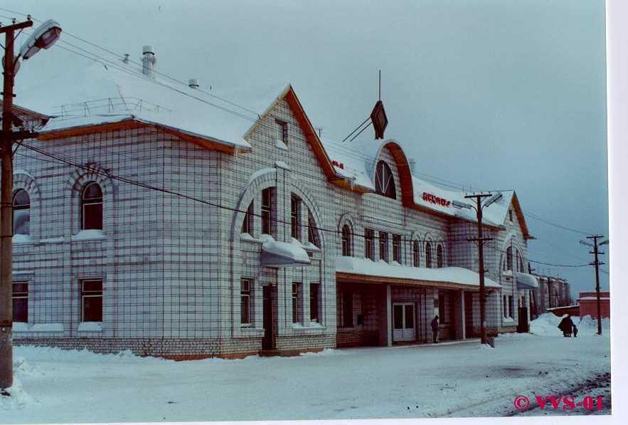 ж.д. вокзал, Печора